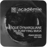 Очищающая глиняная маска купить